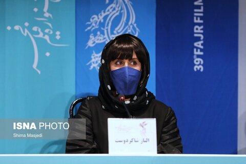 الناز شاکردوست بازیگر فیلم «تی تی» در سی و نهمین جشنواره بینالمللی فیلم فجر