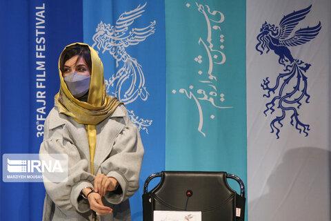 سارا بهرامی بازیگر فیلم «روشن» در سی و نهمین جشنواره بینالمللی فیلم فجر