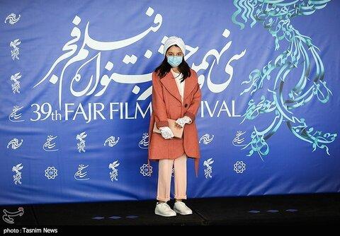 ریحانه آریامنش بازیگر فیلم «یدو» در سی و نهمین جشنواره فیلم فجر