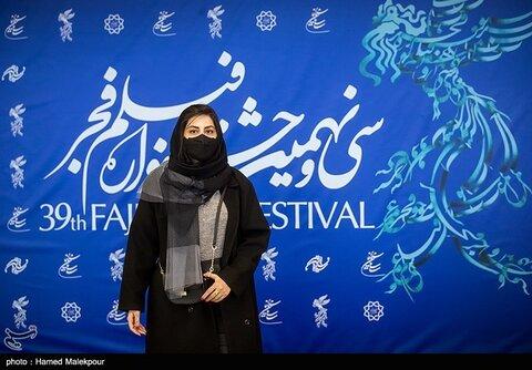 مریم همتیان بازیگر فیلم «گیجگاه» در سی و نهمین جشنواره فیلم فجر