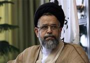 وزیر اطلاعات: یک عضو نیروهای مسلح امکانات ترور فخریزاده را فراهم کرده بود