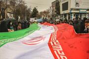 مراسم راهپیمایی متفاوت ۲۲ بهمن تا ساعتی دیگر آغاز میشود