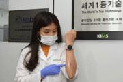 تشخیص مواد مخدر در خون تنها با یک برچسب