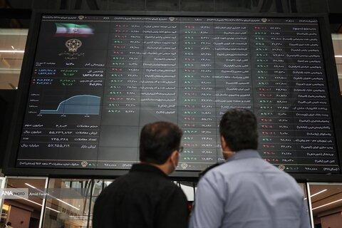 جزئیات طرح شورای عالی بورس برای حمایت از سهامداران خرد +شروط