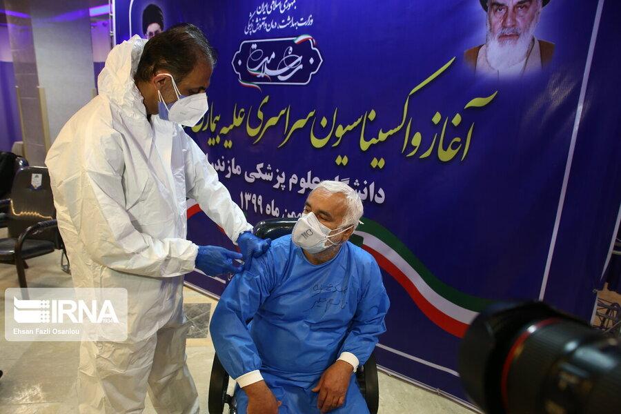 واکسیناسیون کرونا در مازندران