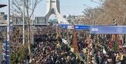 ویدئو | حرف مردم در چهلودومین سالگرد پیروزی انقلاب اسلامی چیست؟