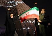 تصاویر | نورافشانی زیبای میدان آزادی به مناسبت سالگرد پیروزی انقلاب
