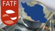 نگرانی کیهان از تصویب FATF در مجمع
