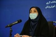 درخواست مهم وزارت بهداشت از بهبودیافتگان کرونا