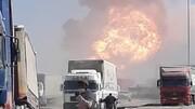 جزئیات انفجار در مرز ایران و افغانستان| سخنگوی گمرک ایران: گمرک دوغارون تخلیه شد