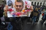 عکس | ولنتاین روسی در حمایت از مخالف پوتین