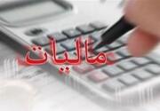 جزئیات شناسایی لوکسنشینها برای مالیاتستانی