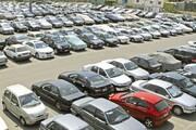 شب عید کسی خودرو نمیخرد | کاهش ۱ تا ۳ میلیونی قیمتها در بازار