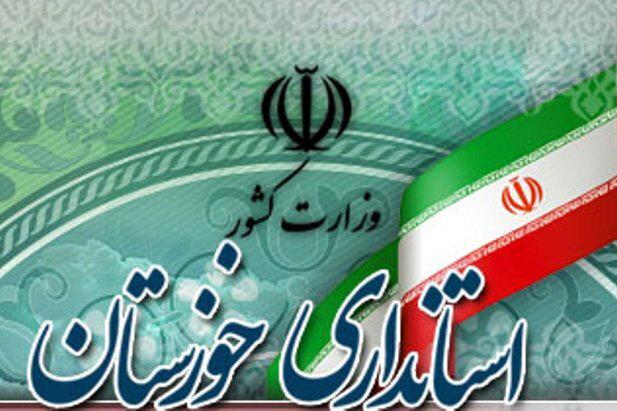 دستگاههای اجرایی اهواز امروز ۵ اسفند تعطیل شدند