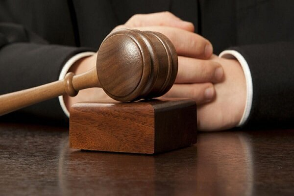 دادگاه