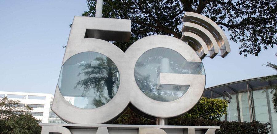 استفاده عمومی  از 5G با گوشیهای معمولی در پارک آب و آتش