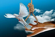 رهایی ۲ محکوم به قصاص از چوبه دار