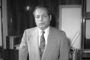برگی از تاریخ | زمینهای نازیآباد ۳۰ ریال فروخته شد