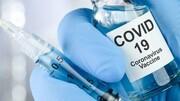 خبر خوش درباره واکسن ایرانی | تا پایان شهریور بخش قابلتوجهی از مردم واکسن میزنند
