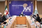 سخنان حناچی درباره نشان تهران   توجه به واقعیتهای پایتخت در برندسازی