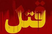 قتل با اسلحه شکاری در تبریز