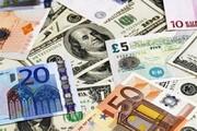 نرخ رسمی یورو و ۲۴ ارز دیگر کاهش یافت | نرخ رسمی ارزها در ۱۶ اسفند ۹۹