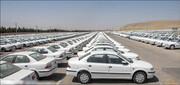خودروسازان مکلف به عرضه خودرو در بورس کالا با قیمت مصوب شورای رقابت شدند