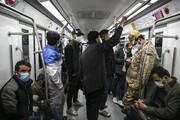 مدیرعامل مترو: تصمیم تعطیلی  با ما نیست  | شهروندان سفرهایشان را مدیریت کنند