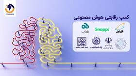 استارهاب، حامی افراد علاقهمند به حوزه هوش مصنوعی