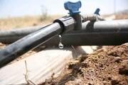 شبکه آبرسانی منطقه ۱۳ مکانیزه میشود