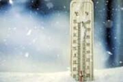 گلستانیها برای سرمای منفی ۱۲ درجه خود را آماده کنند