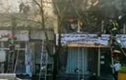 آتشسوزی در بازار رشت