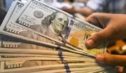نرخ رسمی ۲۱ ارز کاهشی شد | نرخ رسمی ارزها در ۱۲ اسفند ۹۹