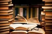 کتابخانهها را به خانه شما آوردهایم