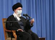 ویدئو | بیانات امروز رهبری درباره اختلاف نظر بین مجلس و دولت