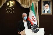 ویدئو | علت آغاز غنی سازی ۶۰ درصدی به روایت سخنگوی دولت