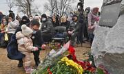 انتشار نامه ۴۵ صفحهای گزارشگر ویژه سازمان ملل درباره سقوط هواپیمای اوکراینی | ایران: محاکمه عوامل فاجعه به زودی شروع میشود