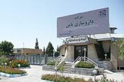 تولید سرم بطری پتاسیم کلراید برای نخستین بار در مشهد