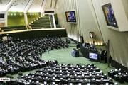 ۷ وزیر دولت برای پاسخگویی به مجلس میروند