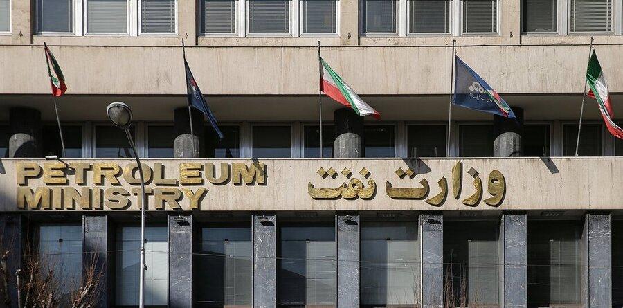 جنجال انتشار اعداد نجومی بهعنوان میانگین حقوق کارکنان صنعت نفت | واکنش وزارت نفت به تمسخر وزیر و کارکنان در صداوسیما