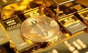 بانک مرکزی فروش رمزارز استخراج داخلی را مجاز اعلام کرد