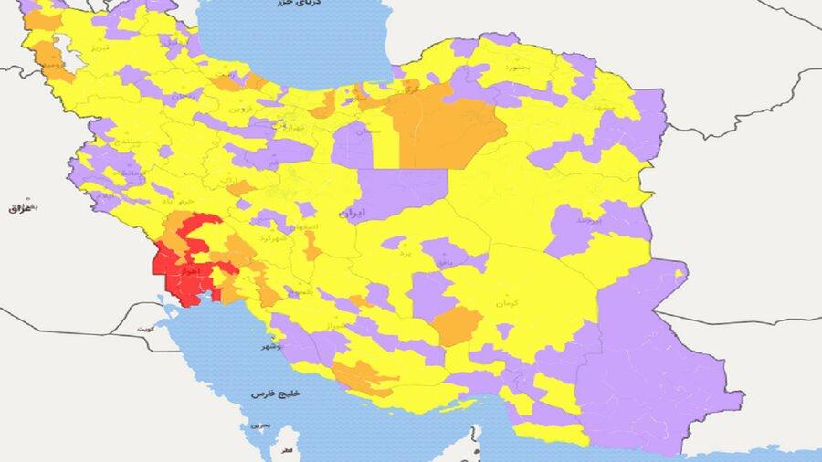 آخرین وضعیت رنگبندی کرونایی شهرهای کشور