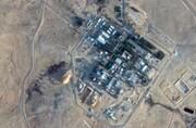 تصویر ماهوارهای | کشف یک مرکز هستهای مخفیانه رژیم صهیونیستی