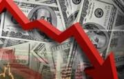 نوسان قیمت دلار در کانال 24 هزار تومانی |جدیدترین قیمت ارزها در ۲۲ فروردین۱۴۰۰