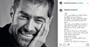 ماجرای بسته شدن پیج اینستاگرام شهاب حسینی | حاشیههای واکسن زدن ستاره سرشناس ادامه دارد