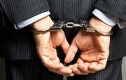 بازداشت یکی از مدیران آستارا به دلیل ارتباط نامشروع در محیط کار