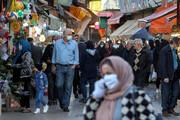 میانگین امید به زندگی ایرانیان بالاتر از کشورهای منطقه