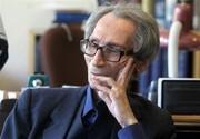 بزرگداشت مجازی استاد اسماعیل سعادت در انجمن مفاخر