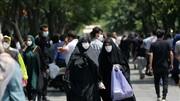 جان باختن ۹۳ بیمار کرونا در شبانهروز گذشته در ایران | ۳۷۹۵ بیمار در وضعیت وخیم