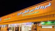 تشدید پروتکل های بهداشتی سفر هوایی به خوزستان